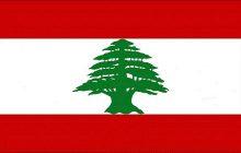لبنان در سال 96؛ روندها و رویدادها
