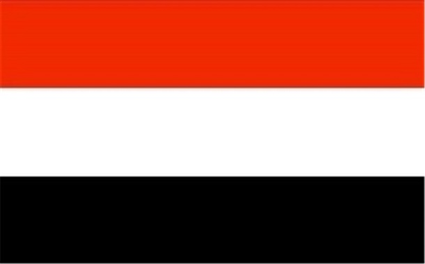یمن در سال 96؛ روندها و رویدادها