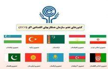 جمهوری اسلامی ایران و الزامات دستگاه دیپلماسی در احیای مجدد سازمان اکو