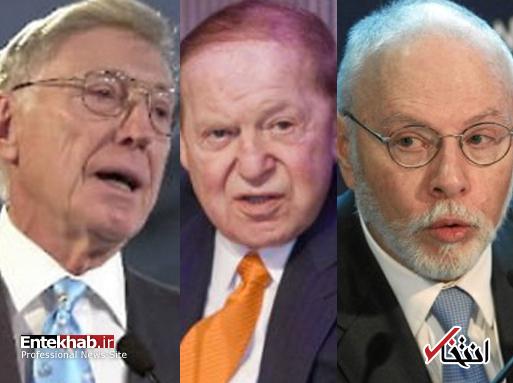 نقش این ۳ ابرمیلیاردر در تصمیم ترامپ به خروج از برجام
