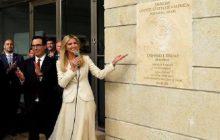 انتقال سفارت آمریکا از تلآویو به قدس اشغالی؛ اهداف و پیامدها