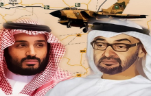 جنوب یمن؛ صحنه تغییر مناسبات میان عربستان و امارات؟