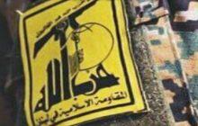 اینستاگرام/ سیدحسن نصر الله، رژیم صهیونیستی را به تکاپو انداخت