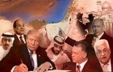 جزئیات «معامله قرن» آمریکا علیه فلسطین