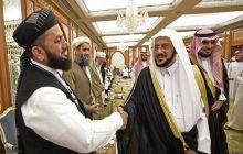 بررسی تحرکات عربستان جهت افزایش نفوذ در افغانستان