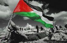 ویژگیهای گفتمانی و راهبردی مسئله فلسطین در مبارزه با نظام استکباری