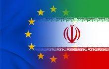 ارزیابی سازوکار جدید اروپا برای حفظ برجام