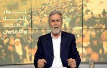 دبیرکلی زیاد النخاله در جهاد اسلامی؛ آراء و چشمانداز