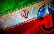 موفقیت اطلاعاتی ایران در برابر سازمان سیا