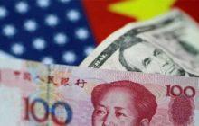 سلطه دلار آمریکا در جهان رو به افول است