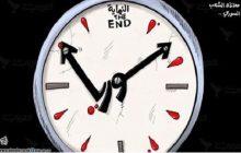 اینستاگرام/ پایان انقلاب! پسر حافظ اسد بر ما پیروز شد...