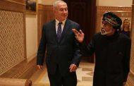 میزبانی از نتانیاهو؛ عمان به دنبال چیست؟