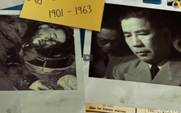 30897 تای - آپارات/ مستند روزهای آزادی -3- ویتنام