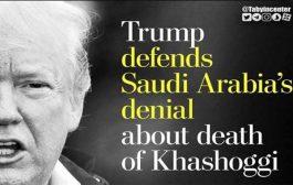 اینستاگرام/ تیتر یک واشنگتن پست در مورد دفاع ترامپ از بن سلمان