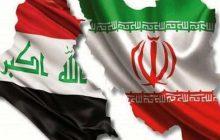 سناریوهای عراق در دوران پسا تحریم