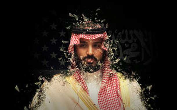 شمارش معکوس برای سقوط شاهزاده افسارگسیخته آل سعود
