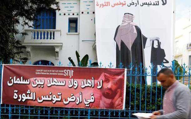 ارزیابی قدرت نرم عربستان در پرتو تحولات جدید