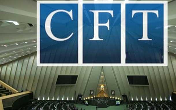 بهبود روابط بانکی با تصویب لایحه CFT؛ تعبیر وارونه یک رویا