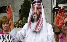 «زرادخانه سایبری» سعودیها برای رصد و قتل مخالفان با کمک رژیم صهیونیستی