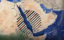 تشکیل اتحادیه کشورهای ساحلی دریای سرخ؛ اهداف و پیامدها