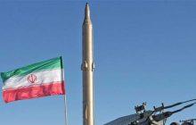 نسبت سنجی سیاست توسعه ی توان موشکی ایران و قطعنامه ۲۲۳۱ شورای امنیت – بخش نخست