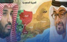 تاکید امارات بر استقلال جنوب یمن؛ دلایل و مواضع بازیگران/ بخش دوم