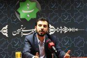 نشست «ایران و ترکیه؛ مسیر طی شده، چالشهای آینده»
