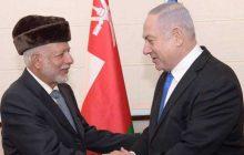 رابطه با اسرائیل؛ تفاوت عمان و عربستان چیست؟