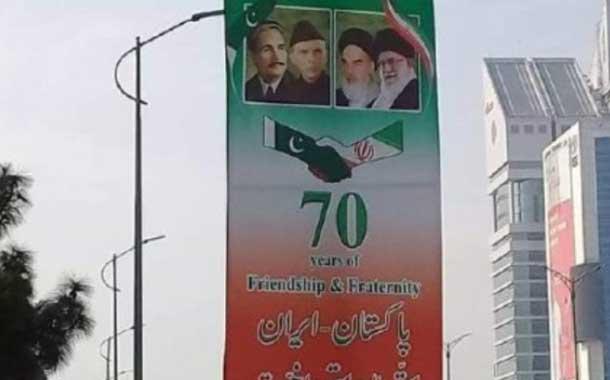 جلوه های چهل سالگی انقلاب در پاکستان