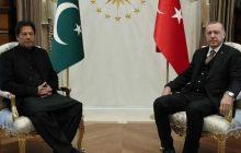 همکاری راهبردی ترکیه و پاکستان؛ دلایل و پیامدها برای ایران