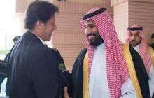 سفر بن سلمان به پاکستان؛ اهداف و پیامدها