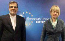 گفتگوهای ایران و اتحادیه اروپا درباره یمن؛ اهداف و کارکردها