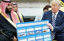 غرب آسیا مقصد یک سوم صادرات جنگافزار