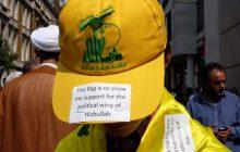 تروریستی نامیدن جنبش حزبالله از سوی انگلستان: ابعاد و پیامدها