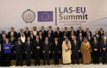 نشست شرم الشیخ؛ ارزیابی رویکرد اروپایی به غرب آسیا