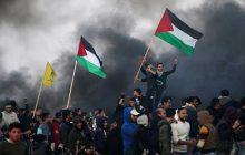 فلسطین در سال 97؛ رویدادها و روندها