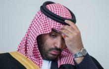 عربستان سعودی در سال 1397؛ رویدادها و روندها