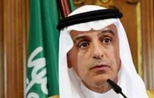 عربستان و «معامله قرن»؛ پیشنهاد تشکیل «کشور واحد اسرائیل»