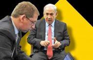 اینستاگرام/ عصبانیت نتانیاهو از نمایشگاه کتاب تهران