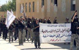 جریانشناسی تفصیلی اسلامگرایان و آینده سیاسی سوریه/ بخش سوم