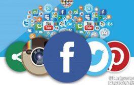 اینستاگرام/ ویزای آمریکا به شرط بررسی فعالیت شما در شبکه های اجتماعی