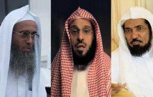 احتمال اعدام رهبران «الصحوة السعودیة»؛ واکنشها و پیامدها
