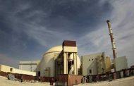 واکنشهای بینالمللی به گام دوم کاهش تعهدات برجامی ایران