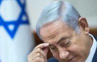 روزنامه فلسطینی: نتانیاهو رو به سقوط است