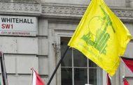 آمریکا و حزبالله لبنان؛ مقبولیت، تحریم، بازدارندگی