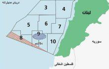 اختلافات مرزی لبنان و رژیم صهیونیستی؛ زمینهها و روندها