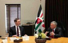 معامله قرن و آینده پادشاهی اردن
