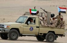 خروج نیروهای اماراتی از یمن؛ اهداف و پیامدها