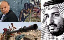 معضلات عربستان سعودی بعد از خروج امارات از جنگ یمن