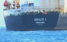 توقیف نفتکش ایران در جبلالطارق؛ الزاماتی برای آینده